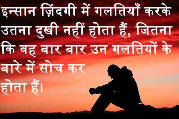 Shayari Wallpaper 43