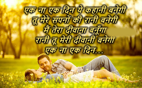 Shayari Wallpaper 44