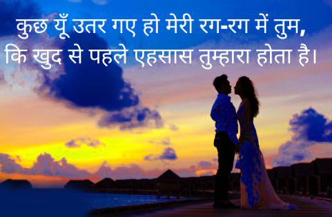 Shayari Wallpaper 46