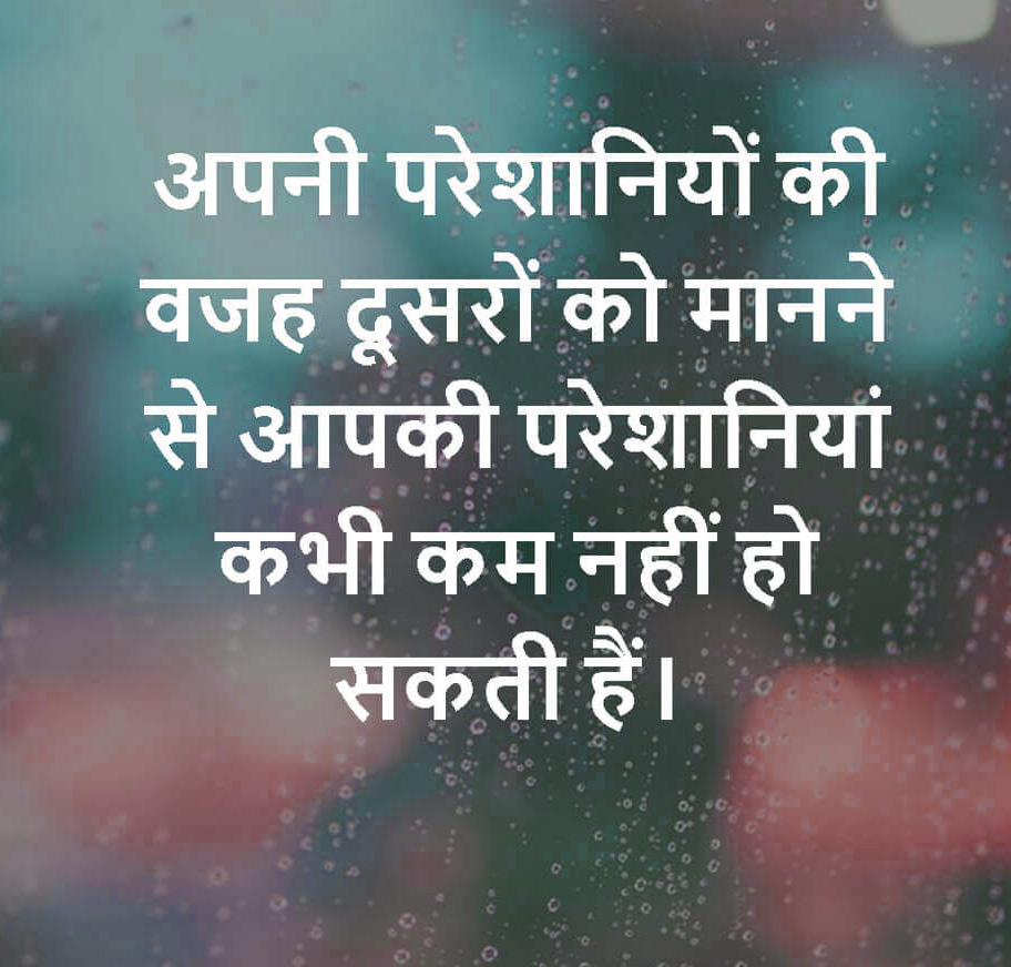 Shayari Wallpaper 51