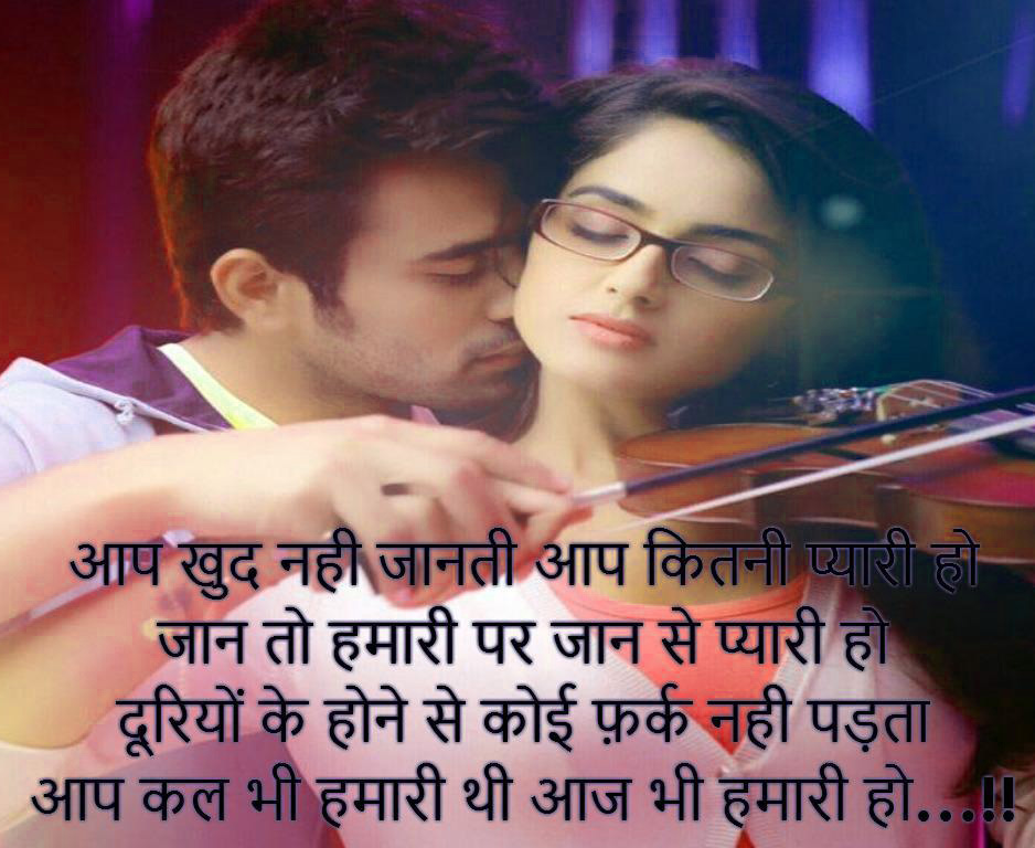 Shayari Wallpaper 66