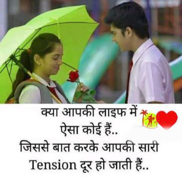 Shayari Wallpaper 67