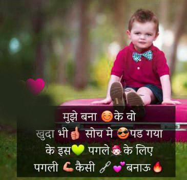 Shayari Wallpaper 68