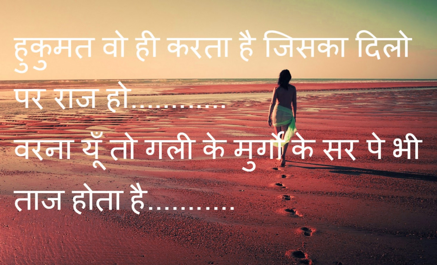 Shayari Wallpaper 69