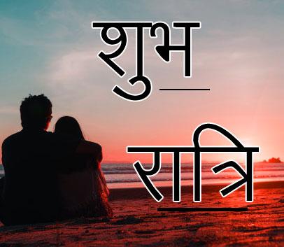 Shubh Ratri Wallpaper 1
