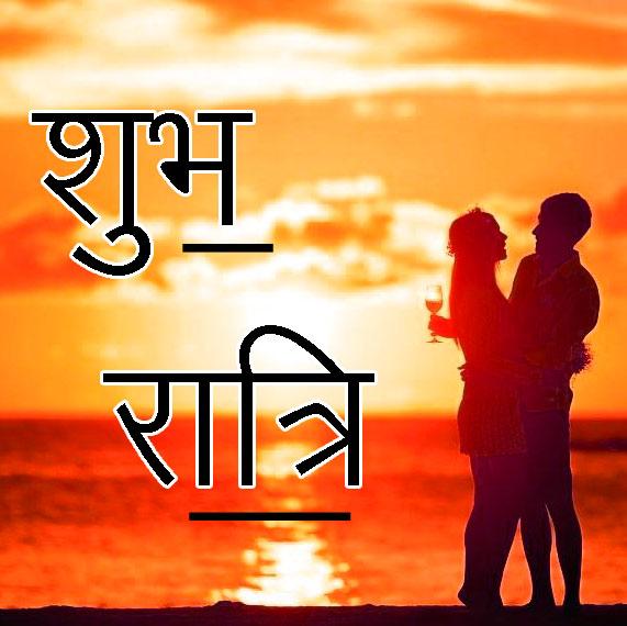Shubh Ratri Wallpaper 11