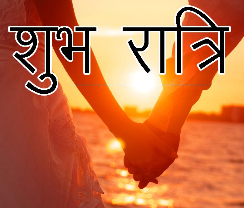Shubh Ratri Wallpaper 12