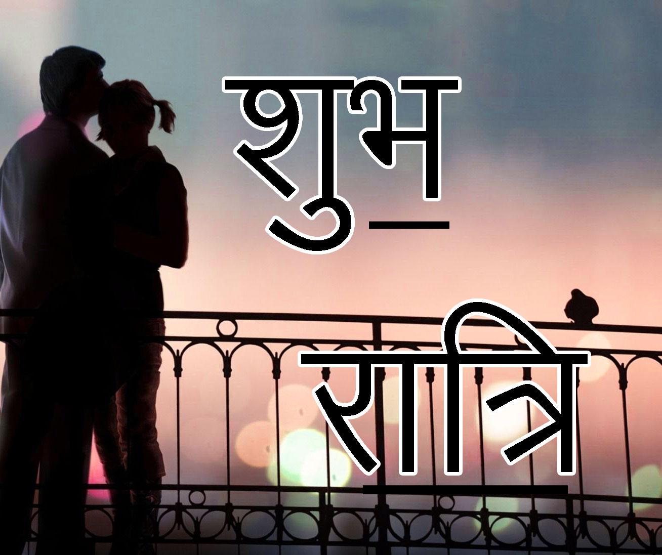 Shubh Ratri Wallpaper 13