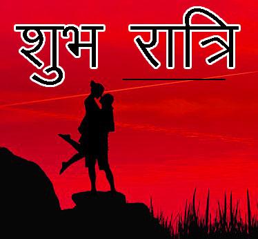 Shubh Ratri Wallpaper 14