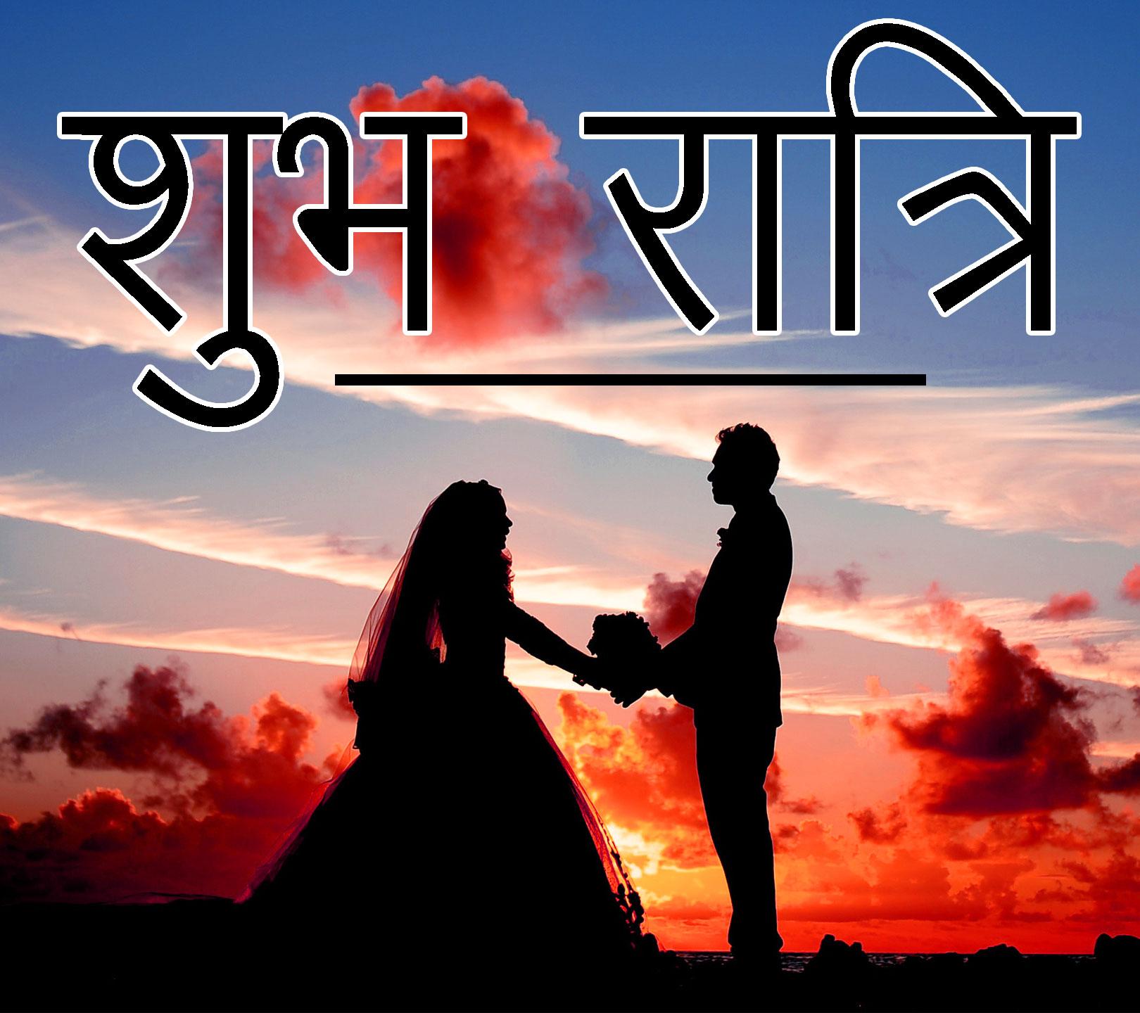 Shubh Ratri Wallpaper 19