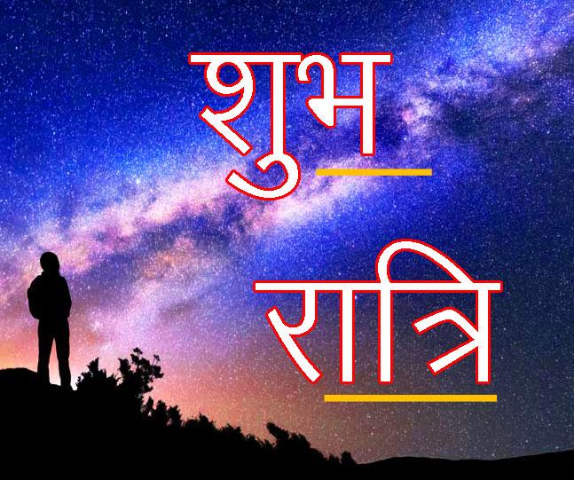 Shubh Ratri Wallpaper 21