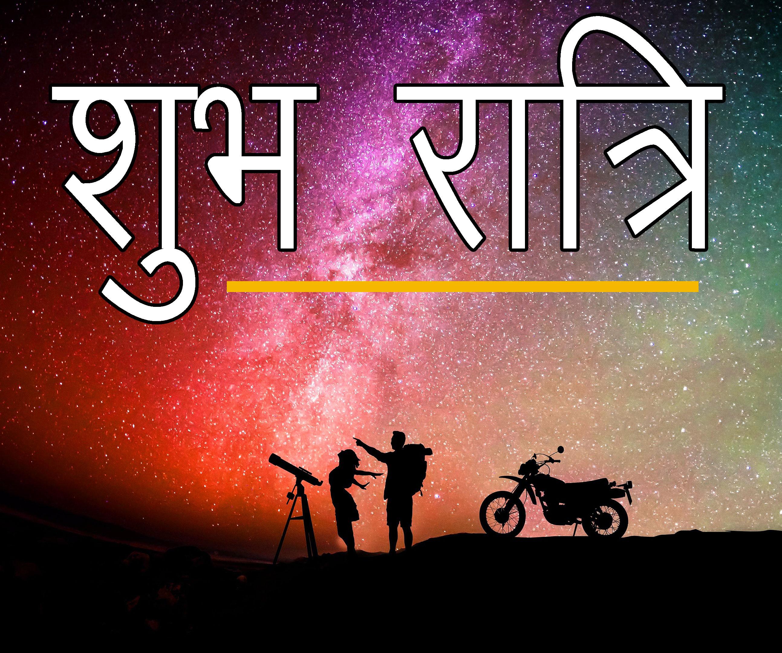 Shubh Ratri Wallpaper 22