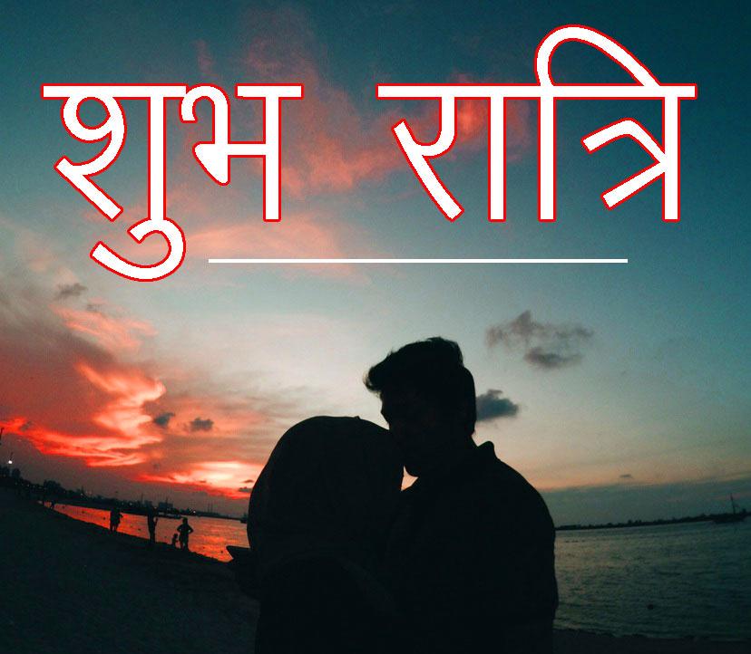 Shubh Ratri Wallpaper 24