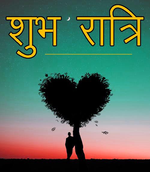 Shubh Ratri Wallpaper 26
