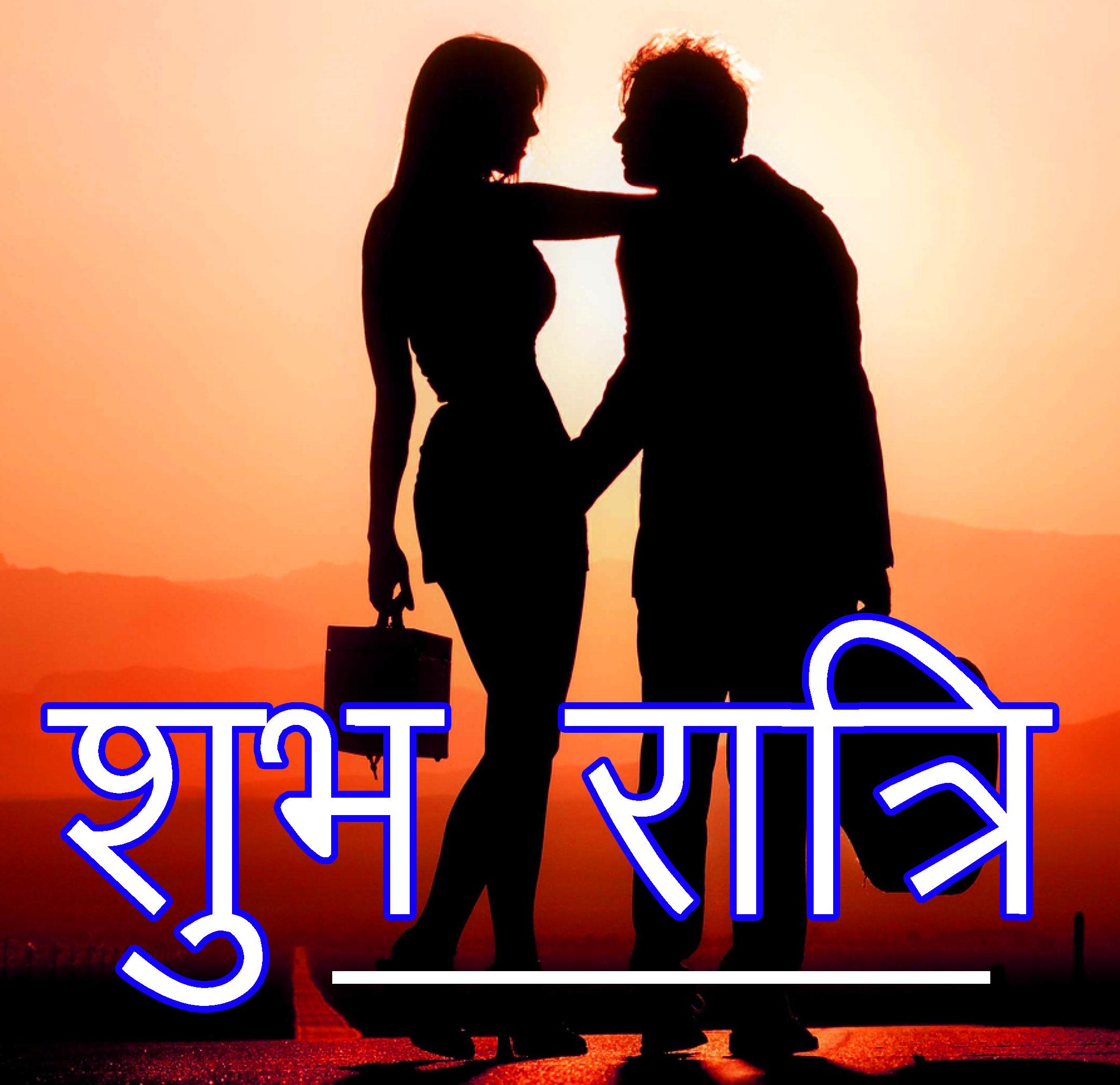 Shubh Ratri Wallpaper 3