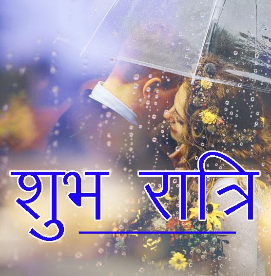 Shubh Ratri Wallpaper 32