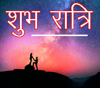 Shubh Ratri Wallpaper 4