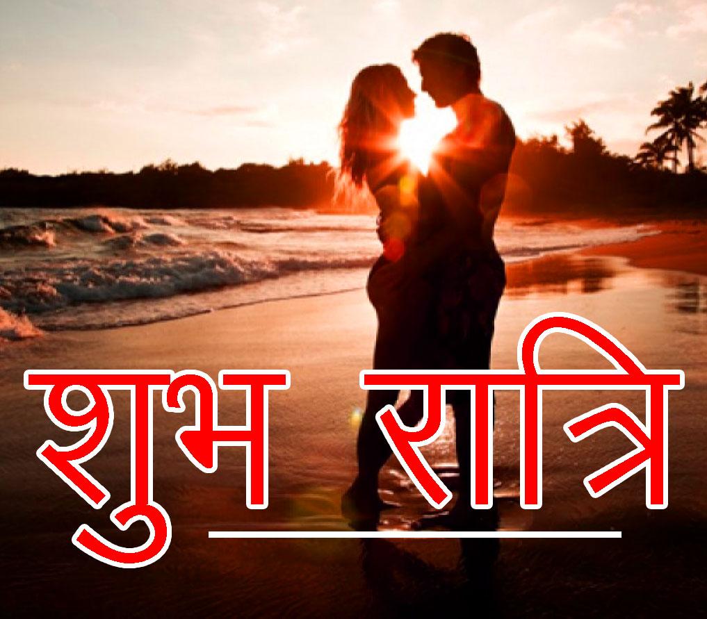 Shubh Ratri Wallpaper 44