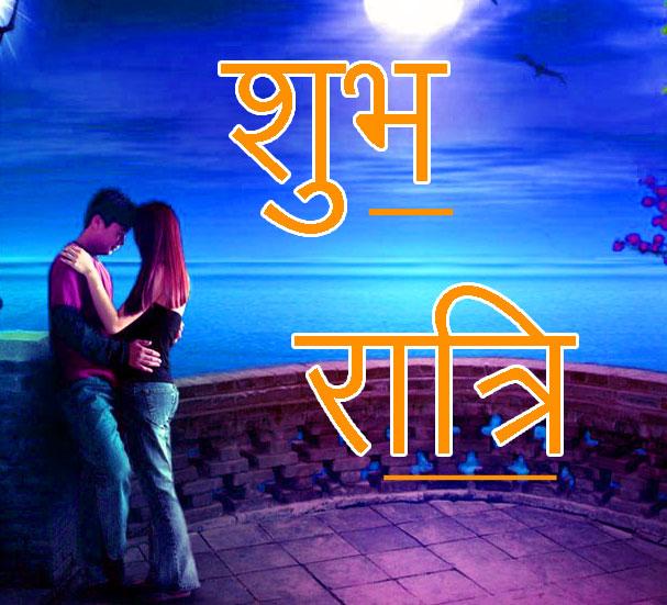 Shubh Ratri Wallpaper 46