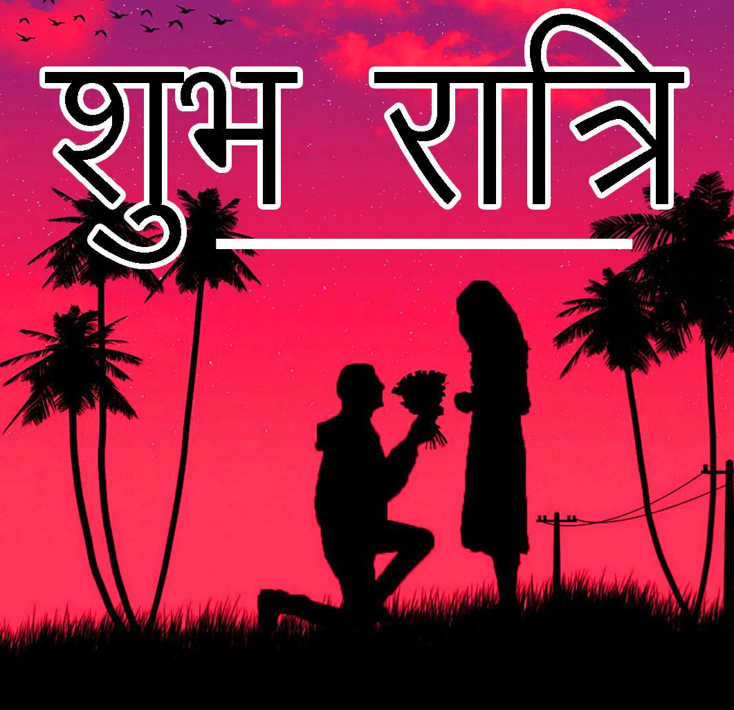 Shubh Ratri Wallpaper 48