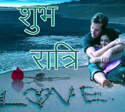 Shubh Ratri Wallpaper 5