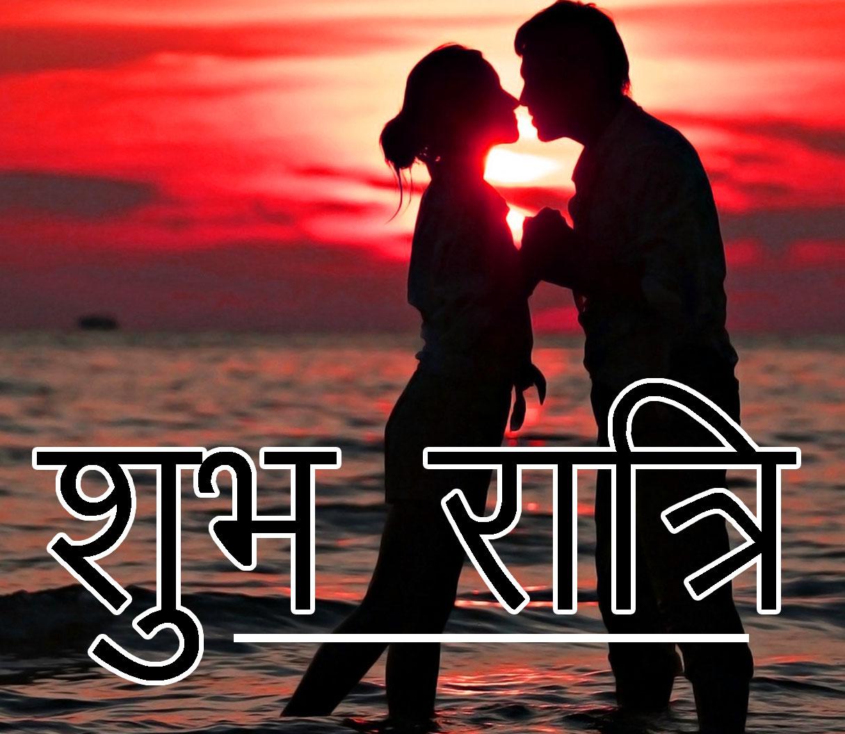 Shubh Ratri Wallpaper 50