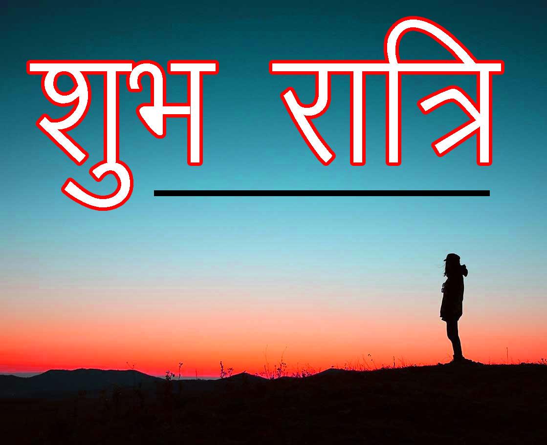 Shubh Ratri Wallpaper 51