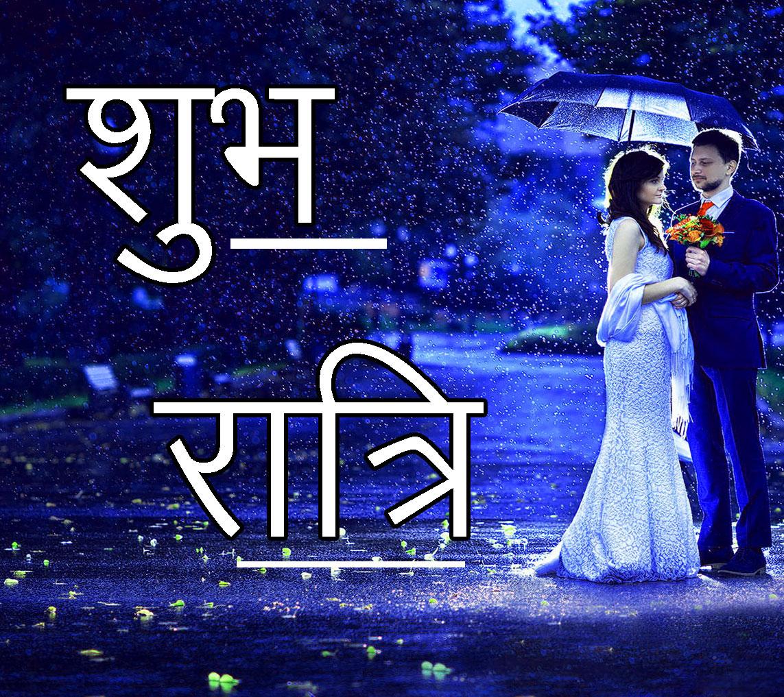 Shubh Ratri Wallpaper 53