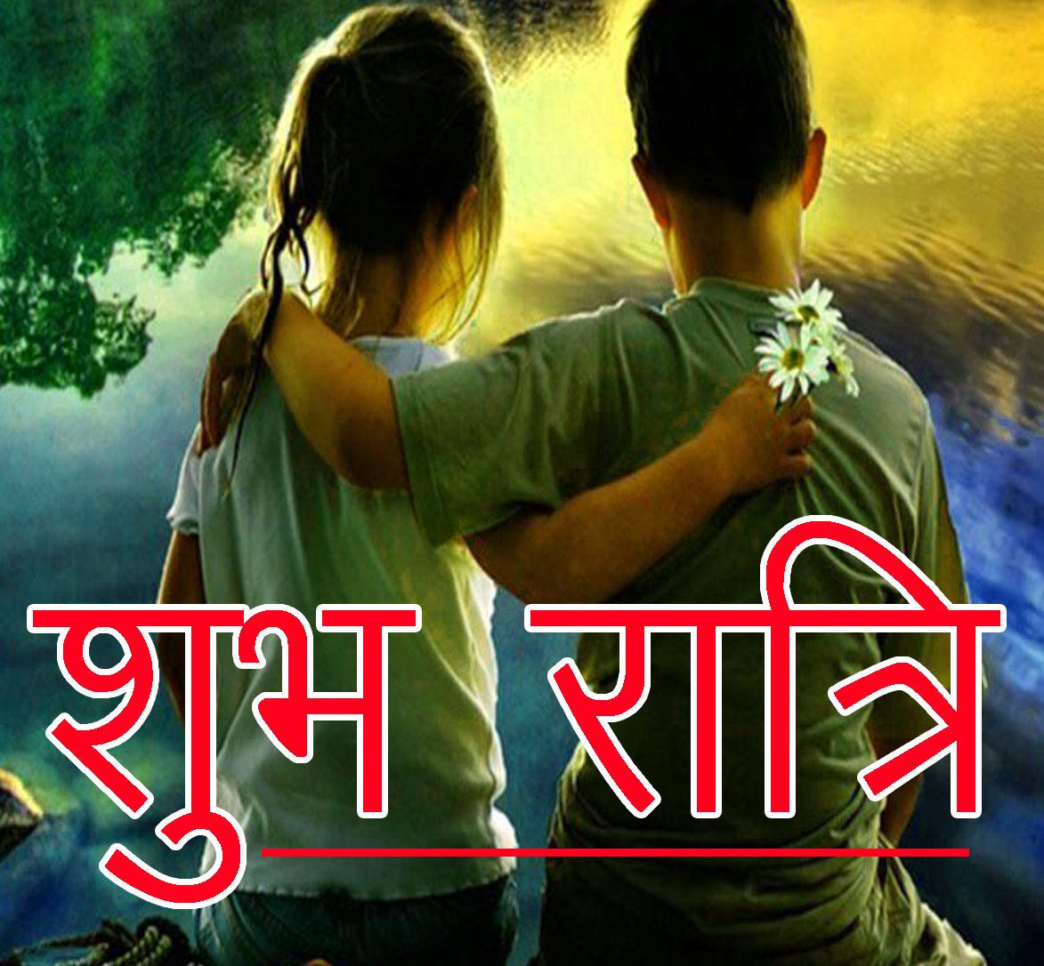 Shubh Ratri Wallpaper 54