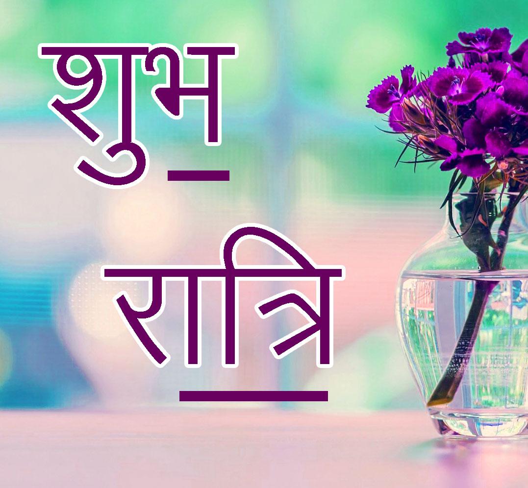 Shubh Ratri Wallpaper 56