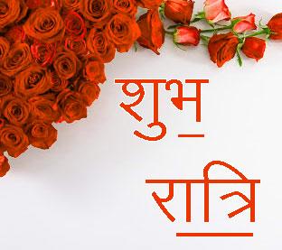 Shubh Ratri Wallpaper 63