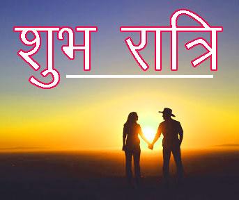 Shubh Ratri Wallpaper 66