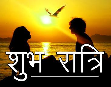 Shubh Ratri Wallpaper 67