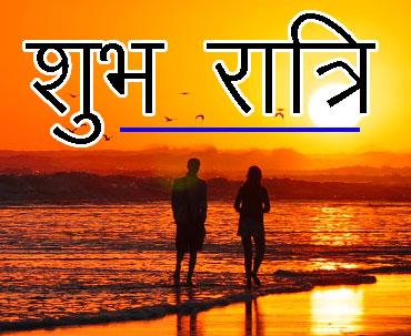 Shubh Ratri Wallpaper 68