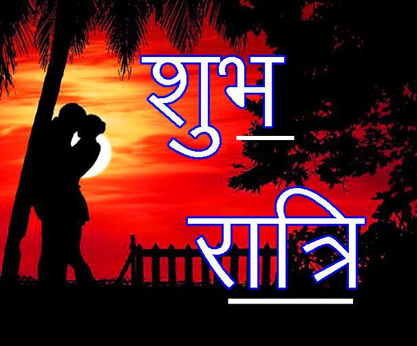 Shubh Ratri Wallpaper 7