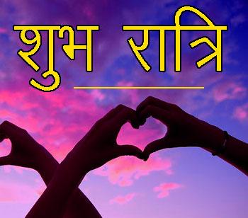 Shubh Ratri Wallpaper 71