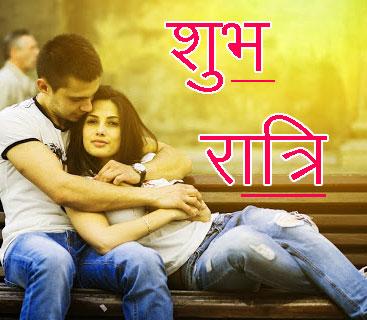 Shubh Ratri Wallpaper 72
