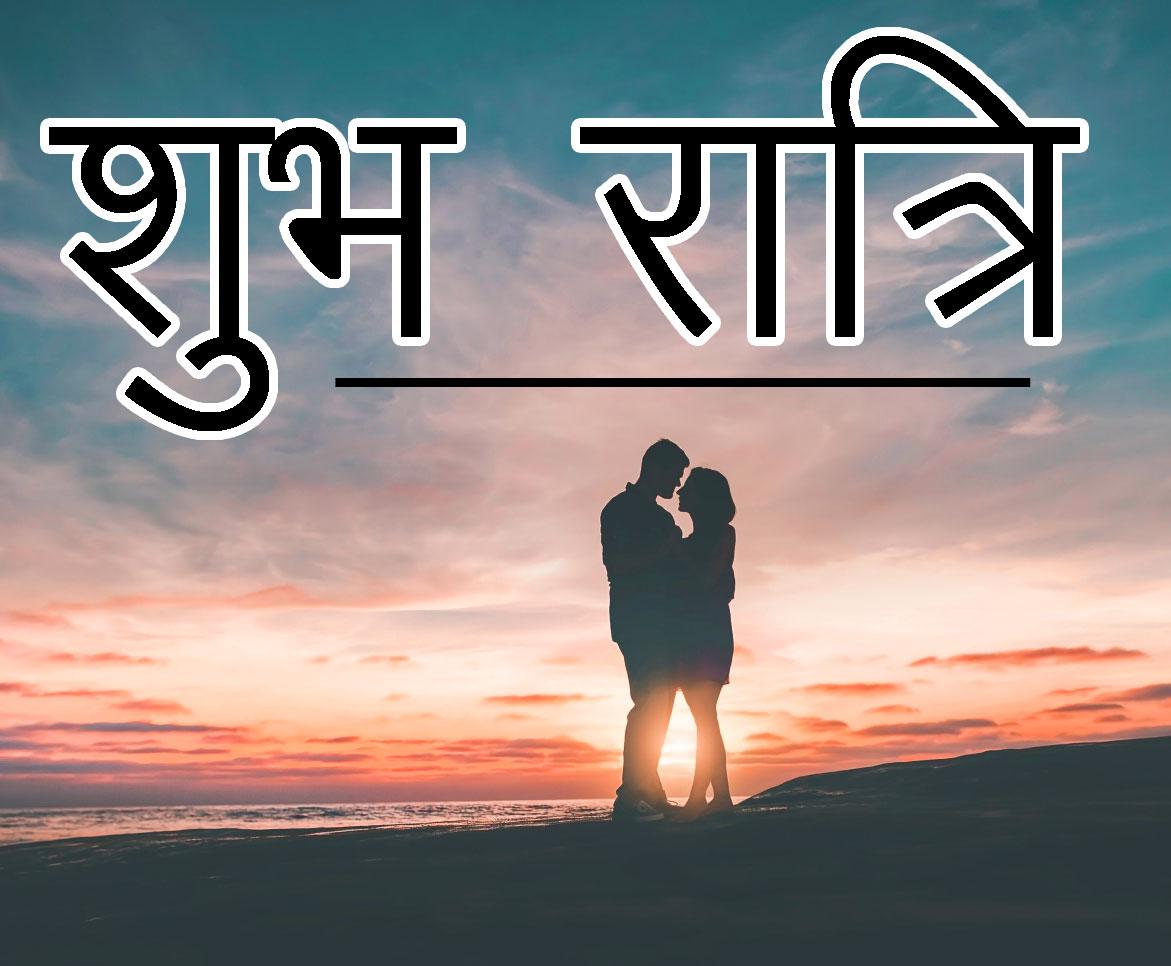 Shubh Ratri Wallpaper 82