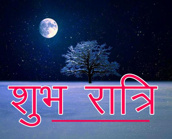 Shubh Ratri Wallpaper 84