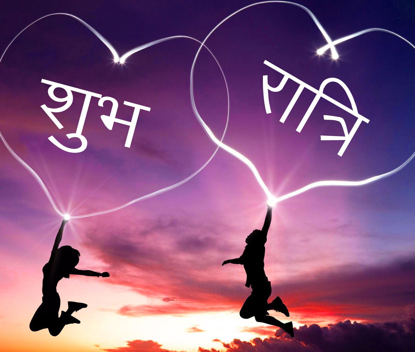 Shubh Ratri Wallpaper 86