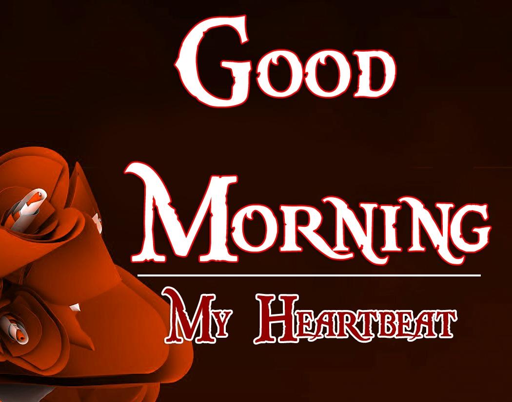 Special Good Morning Wallpaper 106