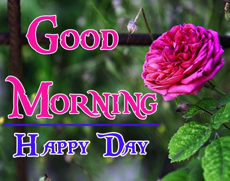 Special Good Morning Wallpaper 4