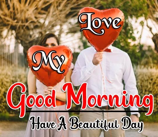 Special Good Morning Wallpaper 44