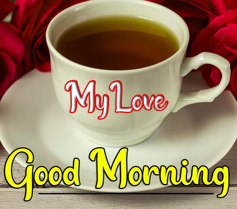 Special Good Morning Wallpaper 66