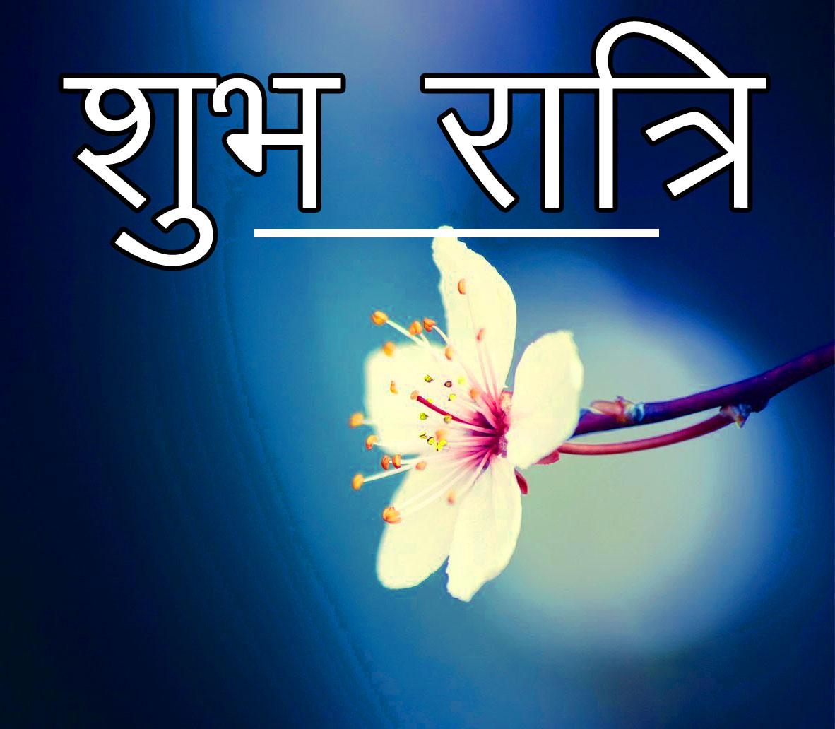 Subh Ratri 20