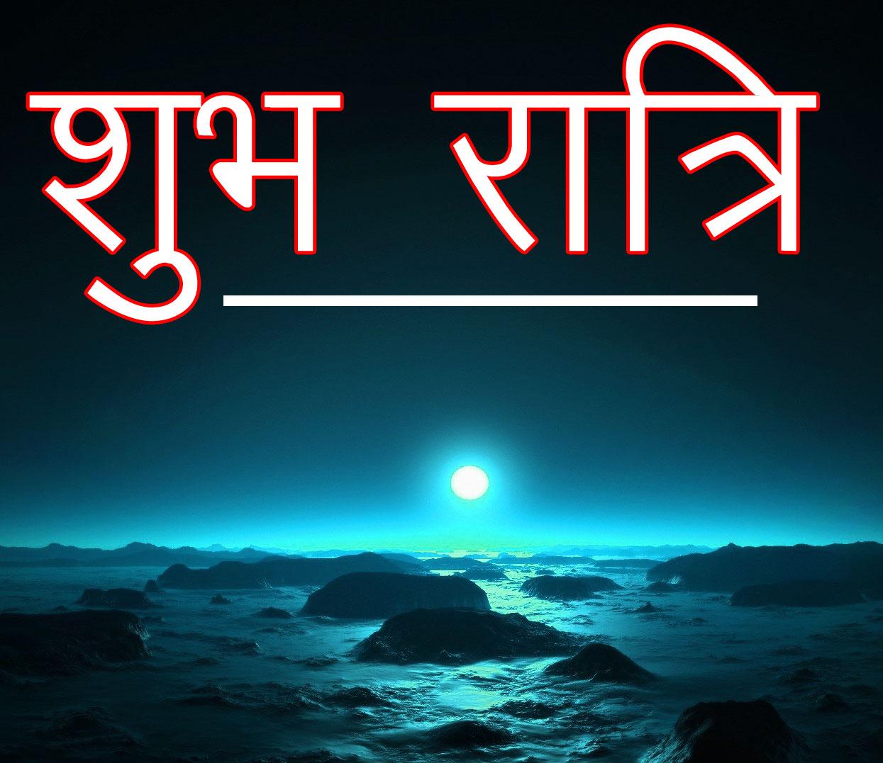 Subh Ratri 34