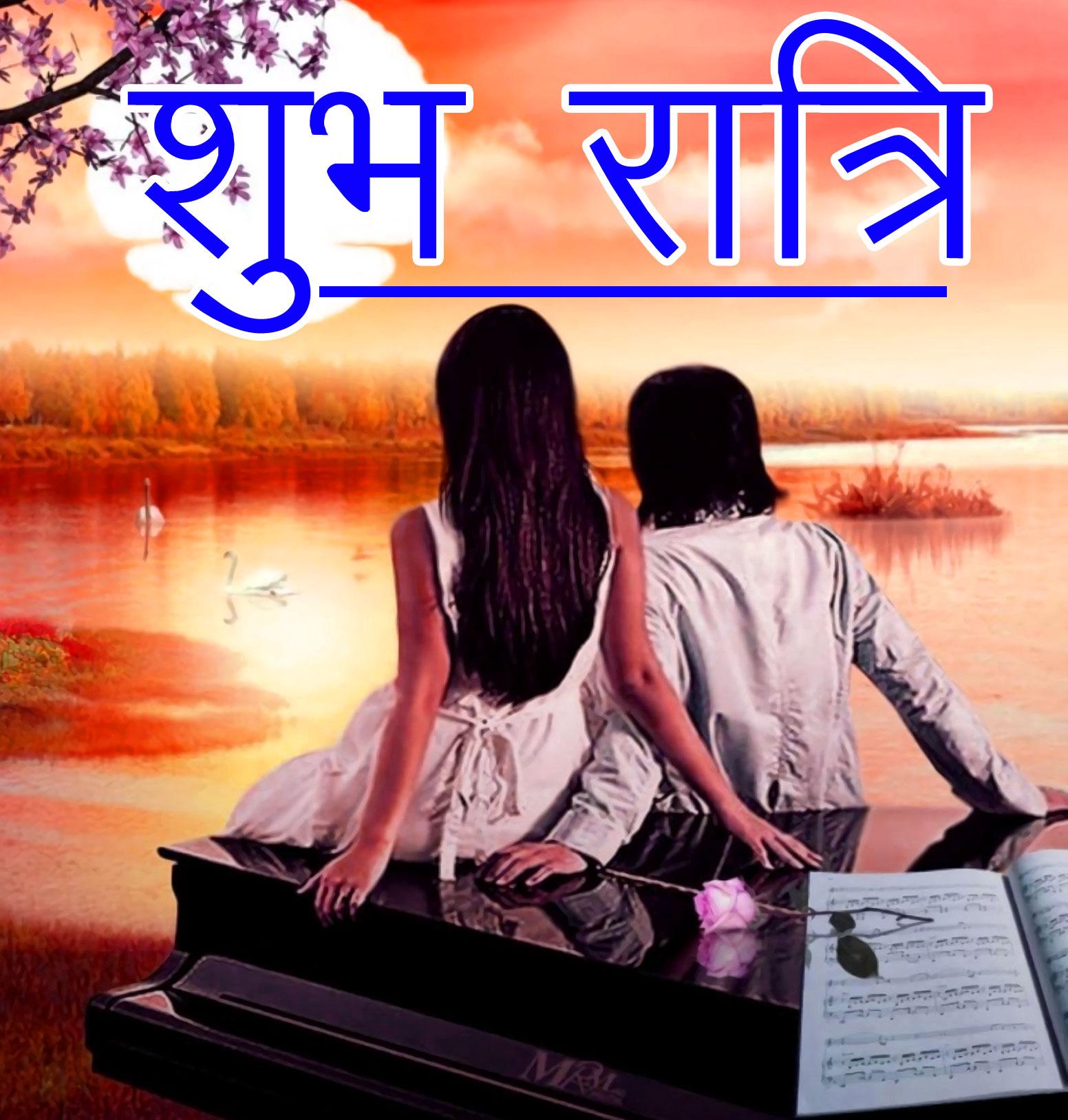 Subh Ratri 37