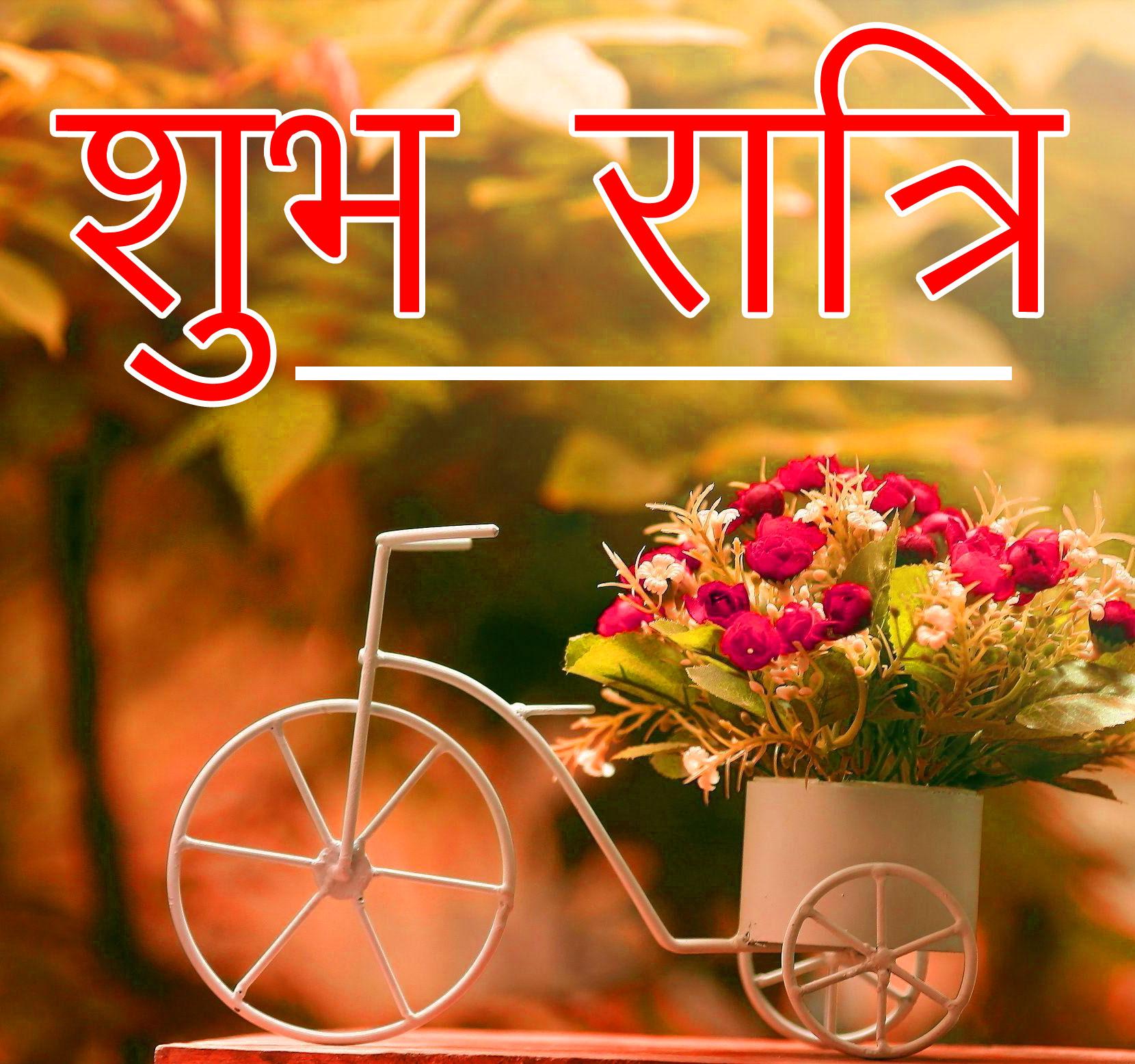 Subh Ratri 40