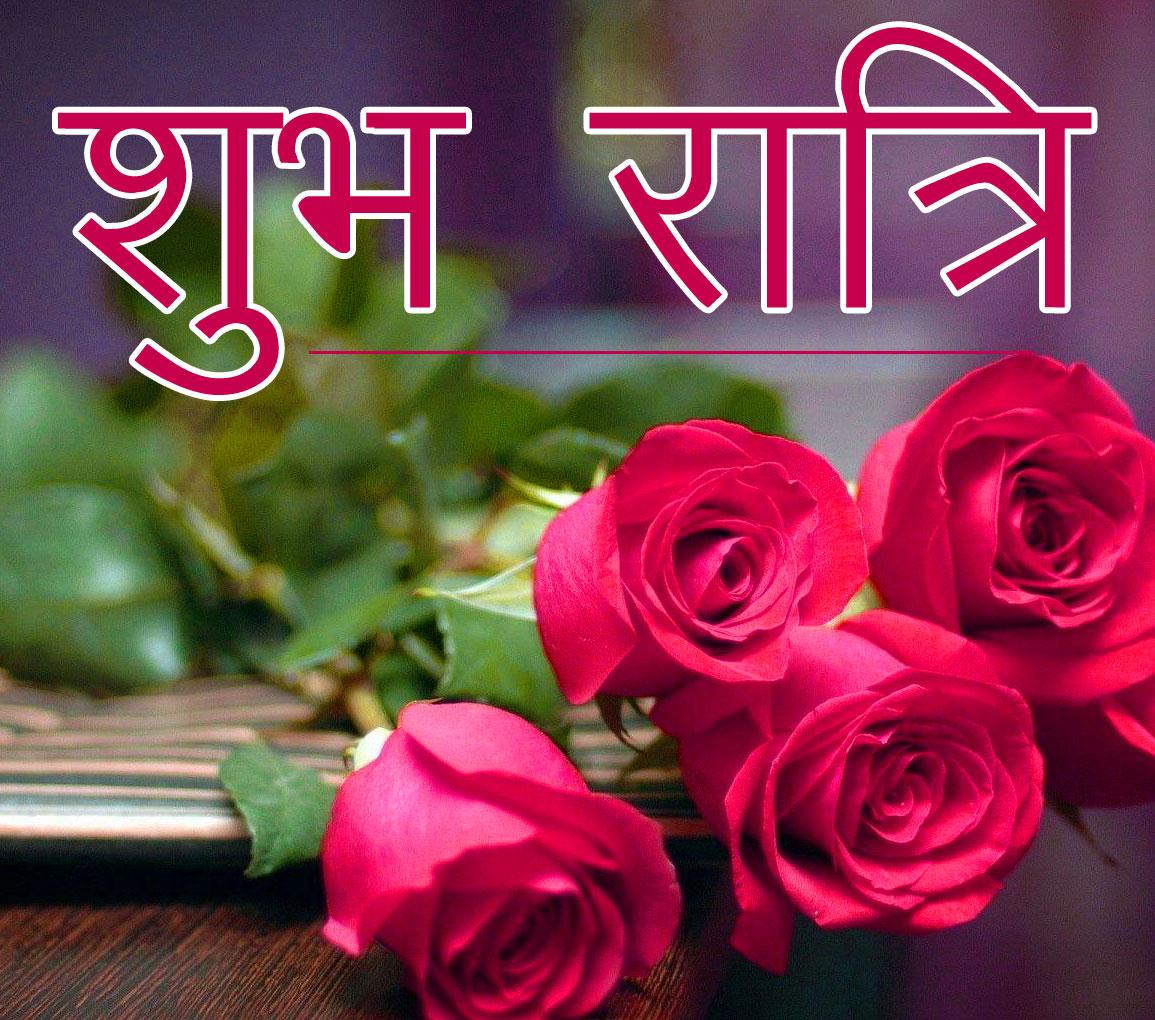 Subh Ratri 79