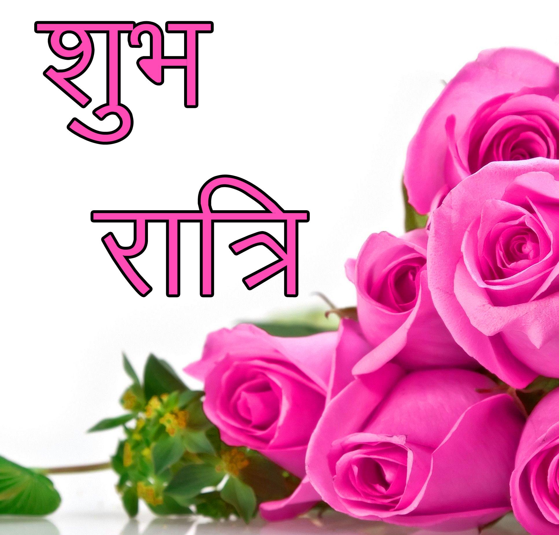 Subh Ratri 8